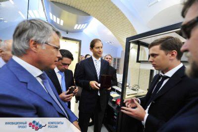 30 августа 2012 года в гостях у Бауманцев побывал Министр промышленности и торговли Российской федерации Денис Мантуров.