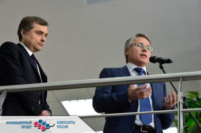 10 апреля 2013 года МГТУ им. Н.Э. Баумана посетил вице-премьер РФ Владислав Сурков