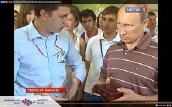 Cостоялась встреча представителей НОЦ «НМКН» с Президентом России Владимиром Путиным