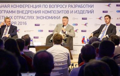 Директор МИЦ «Композиты России» Владимир Нелюб принял участие в форуме «Композиты без границ»