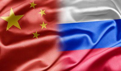 Состоялось заседание российской части российско-китайской  рабочей группы по IT и сетевой безопасности