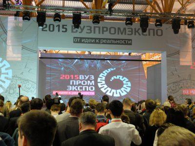 В Москве открылась выставка-форум ВУЗПРОМЭКСПО-2015