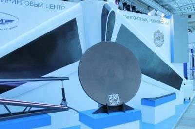 МГТУ им. Н.Э. Баумана оформило новый патент на изобретение из сферы космической техники