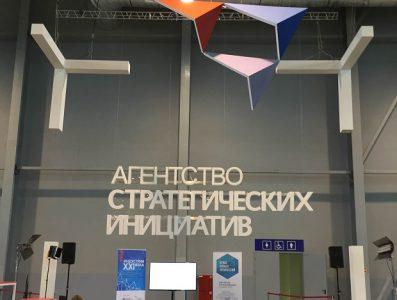 МИЦ «Композиты России» организует блок соревнований по композитам в рамках WorldSkills-2016