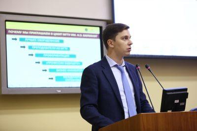 Владимир Нелюб выступил на городской научно-методической конференции