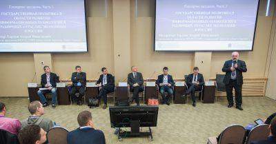 Проект ГИПК СУ ПЖЦ был представлен на Всероссийском IT-форуме «Информационная Россия – территория диалога»