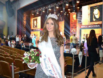Сотрудница центра «Композиты России» заняла 3-е место на конкурсе «Мисс Москва»