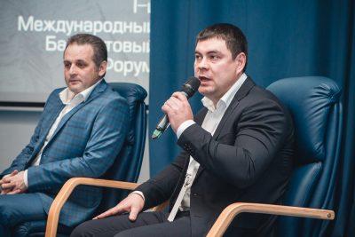 МИЦ «Композиты России» на I-ом Международном базальтовом Форуме