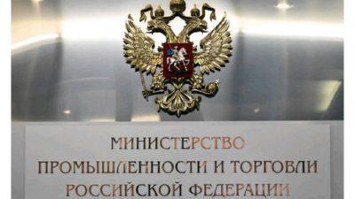 В Минпромторге обсудили работу композитной отрасли