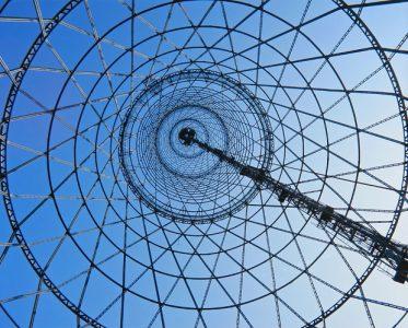 Получен патент на радиоотражающее покрытие — инновационную  разработку МИЦ «Композиты России»