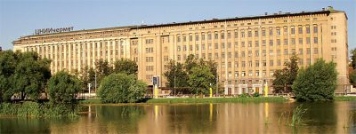 Технопарк Московского композитного кластера будет создан на базе ЦНИИчермет им. И.П. Бардина