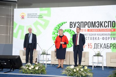 Министр образования отметила роль инжиниринговых центров на открытии выставки-форума ВУЗПРОМЭКСПО 2016