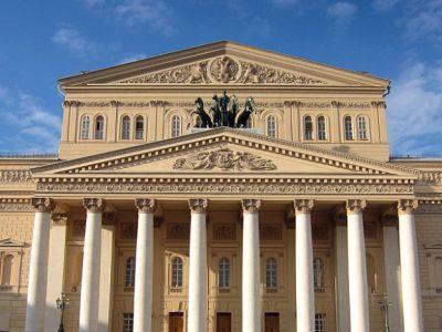 МИЦ КМ обсудил возможности обновления декорации Большого театра