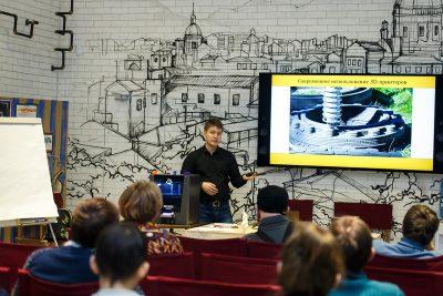 Мастер-класс на тему «Современные методы 3D-печати. Как напечатать мотоцикл или дом?»