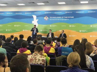 Владимир Нелюб рассказал о материалах будущего на XIX Всемирном фестивале молодежи и студентов в Сочи