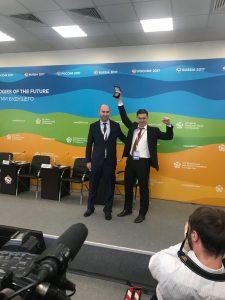 «Композиты России» наградили медалью ВОИС