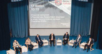 «Композиты России» рассказали об экспортном потенциале новых материалов на Basalt Forum