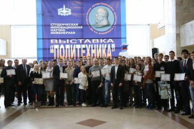 «Композиты России» примут участие в XII Всероссийской выставке «Политехника»