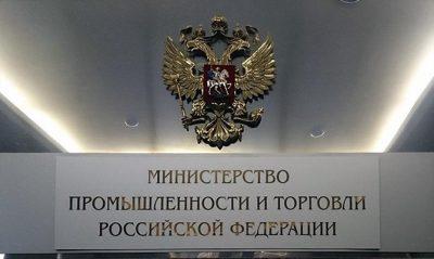 Владимир Нелюб принял участие в обсуждении развития и повышения конкурентоспособности промышленности РФ