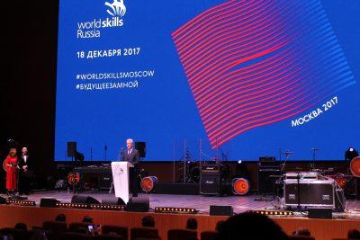Сергей Собянин поздравил победителей чемпионатов WorldSkills Russia
