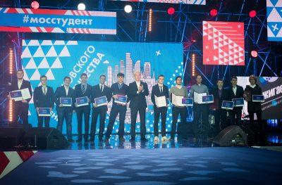 Сергей Собянин наградил «Композиты России» за победу в чемпионате WorldSkills