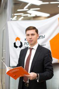 Поздравление Владимира Нелюба с Днем защитника Отечества
