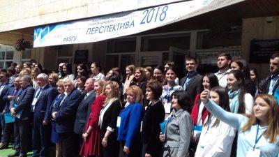 Магистранты «Композиты России» выступили на Международной конференции