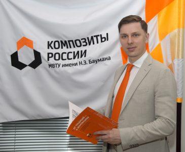 Владимир Нелюб вошел в состав рабочей группы «Технет» НТИ
