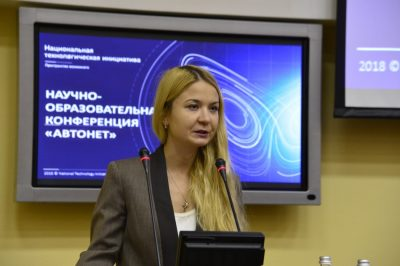 «Композиты России» приняли участие в конференции НТИ «Автонет»