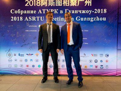 «Композиты России» — на симпозиуме в Китае