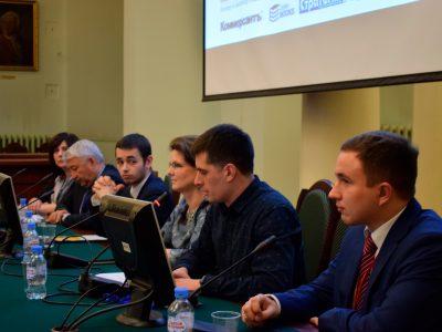 «Композиты России» выступили на VIII Чарновских чтениях