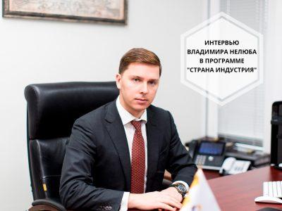 Перспективы развития российской индустрии композитных материалов
