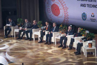 Старт форума «Ключевые тренды в композитах: наука и технологии»
