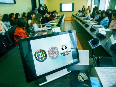 В Ханты-Мансийском автономном округе обсудили инновационное развитие региона