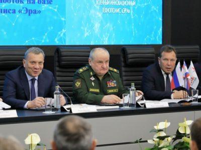 В технополисе «ЭРА» прошло совещание с вице-премьером Юрием Борисовым