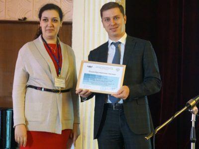 Владимир Нелюб выступил в рамках научной конференции в ИХФ РАН