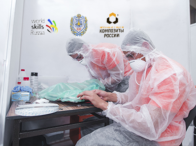 В Бауманке прошёл Внутривузовский Чемпионат по стандартам WorldSkills
