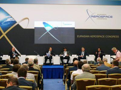 «Композиты России» — на Евразийском аэрокосмическом конгрессе