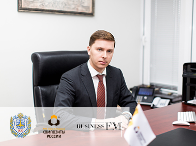 Владимир Нелюб на радио Business FM