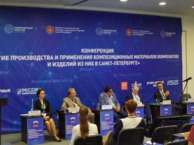 «Композиты России» — на IV Петербургском международном научно-промышленном композитном форуме
