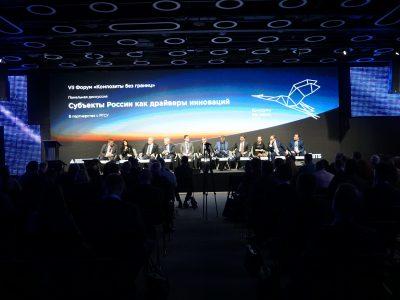 Владимир Нелюб выступил на Форуме «Композиты без границ»