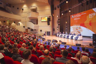 Стартовал II Международный композитный Форум