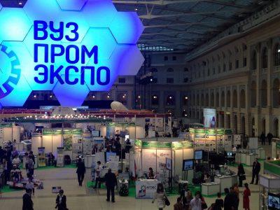 «Композиты России» — на Вузпромэкспо 2019