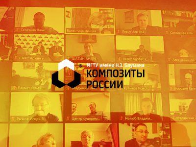 «Композиты России» доложили о готовности реализации арктических проектов ВРИО губернатора Архангельской области