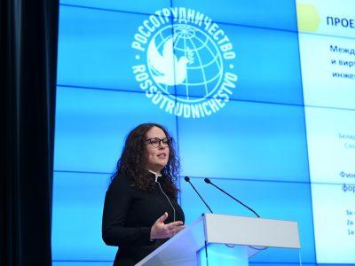 МИЦ «Композиты России» принял участие в обсуждении итогов национальной программы «Цифровая экономика»