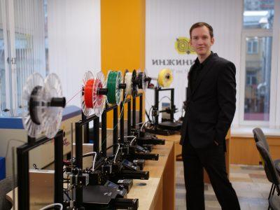 Состоялся финал Олимпиады по аддитивным технологиям «3D-инженер»