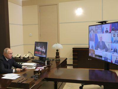 Развитие цифровых технологий обсудили на Совместном заседании Госсовета и Совета по нацпроектам