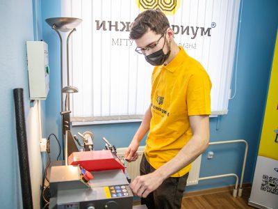 Финальная подготовка к Мастер-школе «Инженеры материалов»