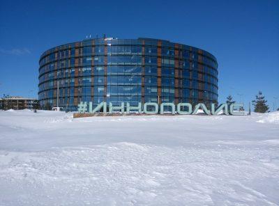 Цифровые аспекты образования обсудили на рабочем совещании в Татарстане