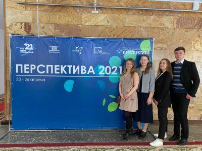 Научные работы магистров Центра высоко оценили на международной конференции